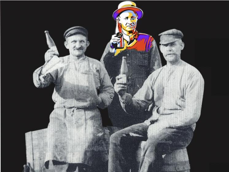 Mat, öl & Ett Foto – 16 Illustratörer I Lilla Oxhallen